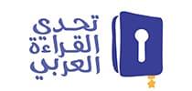 القراءة العربي 001