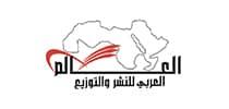 العالم العربي 010
