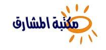 01المشارق logo