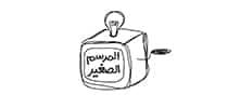 2 0 المرسم الصغير logo